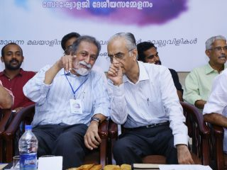 Sameeksha : Sociology National Conference 2017