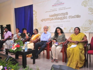 The south Indian women writers conference