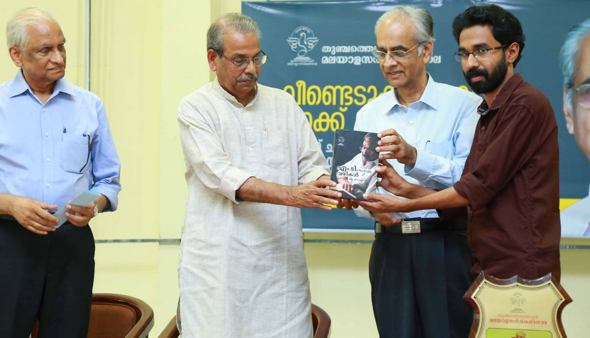 first ezhuthachan award