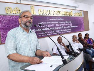 Sociology Public Lecture Series : Prof. Satish Deshpande