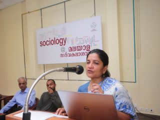 Sociology Public Lecture Series : Prof. Rajni Palriwala