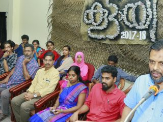 'Kuttayi' Students Union inauguration