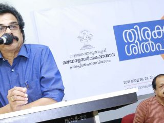 Workshop on Screenplay