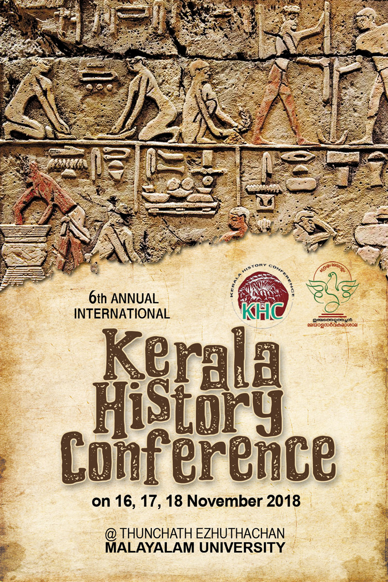 History Conference