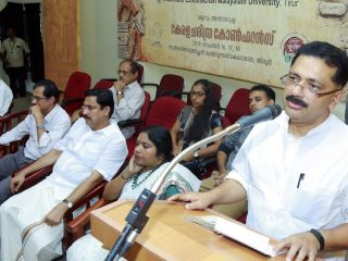 Sixth International keralacaritra beginning of the Conference