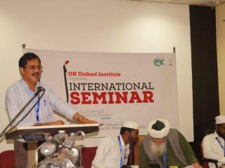 അന്താരാഷ്ട്ര സൂഫി സെമിനാർ